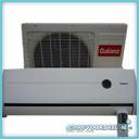 Galanz A klasse 18000 btu 5,0 KW
