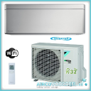 Daikin Stylish FTXA20BS-RXA20A