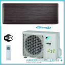 Daikin Stylish FTXA20BT-RXA20A