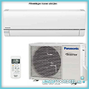 Panasonic KIT-FZ35-WKE